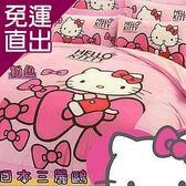 名流寢飾 Hello Kitty 100%精梳棉單人兩用鋪棉被套【免運直出】