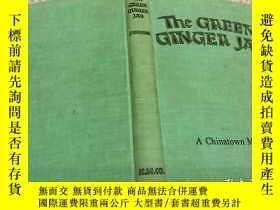 二手書博民逛書店The罕見Green Ginger Jar : a Chinat
