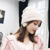 大頭圍冬季保暖白色毛線帽針織帽子女秋冬韓版產后冬天月子時尚潮 蓓娜衣都