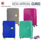 Samsonite 美國旅行者 AT Curio AO8 30吋行李箱 飛機輪 超輕 可擴充 大容量 PP殼體 限定色優惠