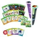 【行動大全套】美國 LeapFrog 跳跳蛙 LeapStart Go點讀Go學習筆(綠/粉)+32本學習書