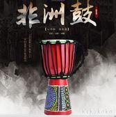 麗江手鼓非洲鼓8寸初學者入門成人兒童演奏羊皮印尼手鼓   XY3396  【KIKIKOKO】