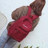 書包女韓版原宿ulzzang高中學生校園15.6寸電腦包雙肩包大容量女