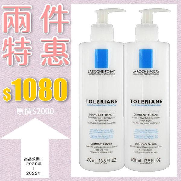 現貨 理膚寶水 多容安清潔卸妝乳液 400ML La Roche Posay【巴黎好購】LRP0640005