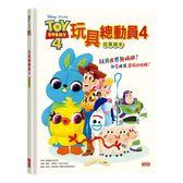 玩具總動員4故事繪本  三采 (購潮8) 9789576581618