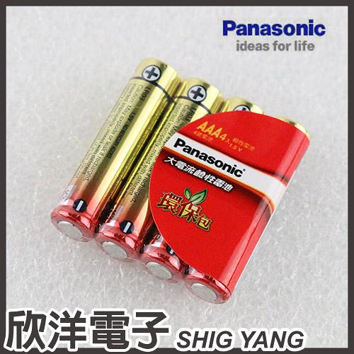 Panasonic 國際牌AAA 鹼性4號電池 1.5V (4入) /環保包裝