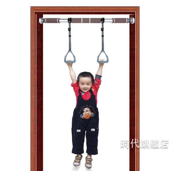(一件免運)家用吊環拉力繩脊椎牽引引體向上室內健身器材家用