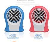 滅蚊燈家用驅蚊神器室內一掃光全自動蚊子電蚊器插電式捕滅蚊神器igo 3C優購
