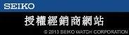 SEIKO 精工 太陽能 200米潛水錶 Prospex 男錶(SNE535P1) V157-0DC0G 軍綠