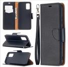 三星A72,A52,A42,A32,A12純色荔枝紋皮套 歐美熱銷手機殼