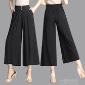 闊腿褲女新款棉麻寬鬆薄褲子夏季高腰裙褲黑色墜垂感九分褲