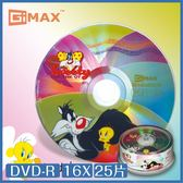 TWEENTY 崔弟系列16X DVD-R 4.7GB120Min 25片 好朋友 光碟 DVD