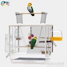 鸚鵡鳥籠大型牡丹虎皮凱克鸚鵡籠大號透明觀賞鳥籠子PE17 1995生活雜貨NMS