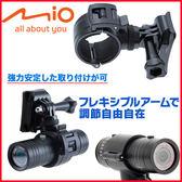 PAPAGO GoSafe Moto GoLife Extreme Grenzel Aqua E3安全帽行車紀錄器支架子GoPro 4 5 6 hero4 hero5 hero6 black