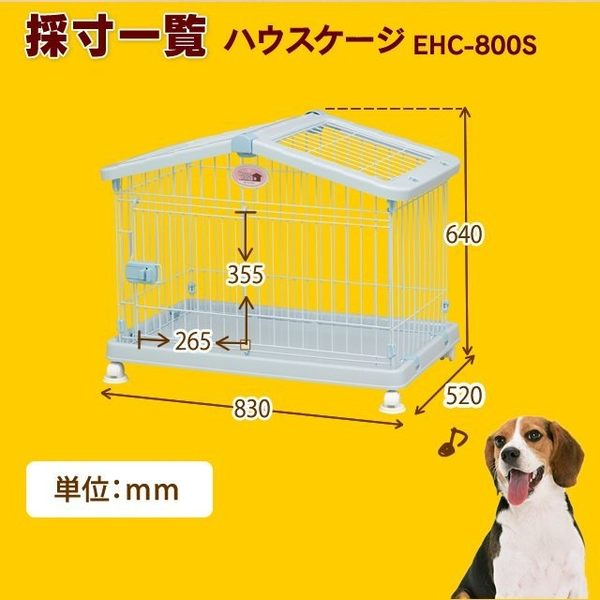 *WANG *EHC-800S-1 狗籠(藍色)輕鬆摺疊好收納