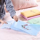 ◄ 生活家精品 ►【P635】印花旅行拉邊收納袋(大號40x28) 單入 出差 旅行 拉邊袋 衣物 整理