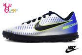 NIKE足球鞋 中大童 JR MERCURIALX VRTX III NJR TF 橡膠釘鞋 抓地力 專業足球鞋O7021#藍黃◆OSOME奧森童鞋