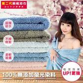 Incare超優質高級100%純棉厚款素色大浴巾(2入組)嫩粉*2