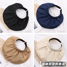 造型帽 韓國新款空頂貝殼帽uv防曬遮陽帽凹造型折疊變發箍發夾多用帽子潮 風馳