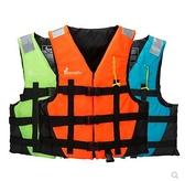 救生衣 維帕斯專業救生衣成人便攜浮潛游泳船用浮力衣海釣背心馬甲可定制 JD  美物 99免運