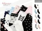 貝比幸福小舖【56388-D】 日本多款可愛造型襪/兒童襪*十雙一組(女款A)
