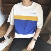 夏季新款撞色短袖T恤男士韓版圓領半袖體恤學生寬鬆衣服潮流男裝 满天星
