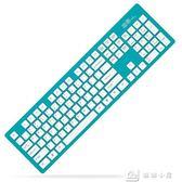 鍵盤 無線單鍵盤小華碩戴爾聯想臺式筆記本電腦外接家用游戲機械超薄女 YXS