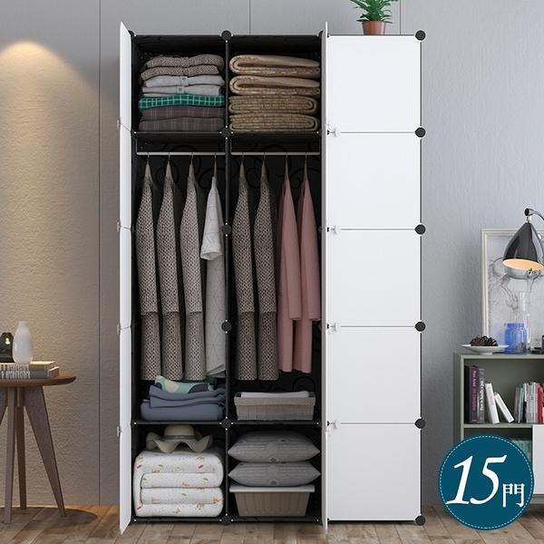 E&J【004002-01】Mr.Box 15格15門2掛衣櫥收納櫃/整理收納組合櫃