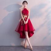 敬酒服新娘結婚新款秋冬晚禮服宴會韓式優雅結婚修身顯瘦回門 艾瑞斯居家生活