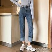 日系古著牛仔褲女2021秋季高腰薄款彈力卷邊顯瘦直筒煙管九分長褲 喜迎新春