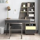 電腦桌 簡約書桌書架書柜組合北歐台式電腦桌書房臥室家用寫字台家具 WJ百分百