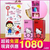 《限量》Hello Kitty 凱蒂貓 小丸子 正版 滾輪 三層 收納櫃 傢俱 書櫃 置物櫃 禮物 B01108