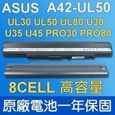 8CELL ASUS 華碩 A42-UL50 . 電池 Pro32 Pro33J Pro33s Pro34f Pro33Js Pro89 Pro33S UL80a U30SD U35J