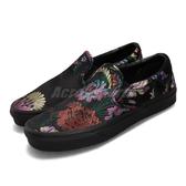 Vans 滑板鞋 Classic Slip On 黑 彩色 女鞋 運動鞋 懶人鞋 【PUMP306】 183110805