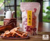 陳允寶泉 燕巢芭樂乾 (150g/包)