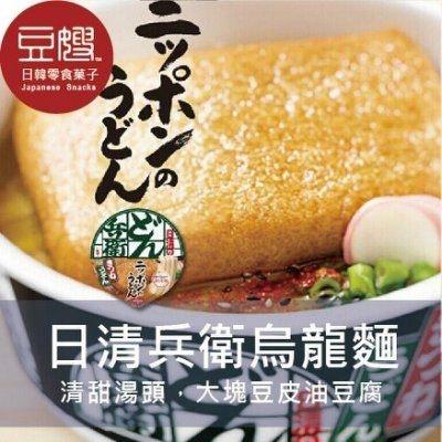 【即期良品】日本泡麵 日清兵衛豆皮烏龍碗麵(熱銷推薦)(多口味)