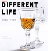 玻璃紅酒杯套裝家用高腳杯2個裝創意加厚威士忌洋酒歐式葡萄酒杯