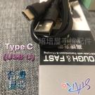 OPPO AX7 CPH1903/A73 5G CPH2161《6A台灣製Type-C高速水管線手機加長快速充電線傳輸線快充短線》