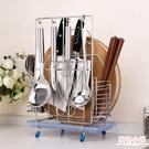 筷籠菜刀架刀架菜板架砧板架刀座廚房置物架用品筷子筒勺子刀具收納架 店慶降價