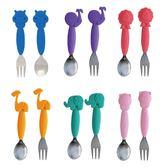 加拿大 Marcus & Marcus 不鏽鋼叉匙餐具組/兒童餐具(6款可選)