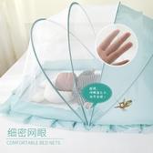 嬰兒床蚊帳寶寶蚊帳防蚊罩蒙古嬰兒蚊帳小孩兒童床無底通用可折疊 (橙子精品)