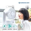 【AIRMATE 艾美特】6吋遙控定時空氣循環扇FB1566R(垂直擺頭遙控定時循環扇)