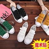 帆布鞋 新款魔術貼帆布鞋女街拍平底學生韓版百搭原宿板鞋懶人布鞋休閒鞋 歐歐