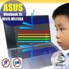 ® Ezstick ASUS M515 M515UA 防藍光螢幕貼 抗藍光 (可選鏡面或霧面)