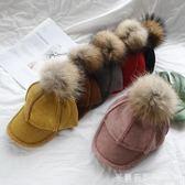 兒童帽 2018韓版潮兒童鴨舌帽子女冬季棒球帽貉子毛球加絨百搭保暖親子帽 米蘭街頭
