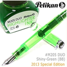 百利金 M205 DUO Shiny Green 鋼筆