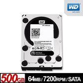 WD5003AZEX 黑標 500GB 3.5吋SATA硬碟
