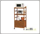 {{ 海中天休閒傢俱廣場 }} G-9  摩登時尚 客廳系列 330-5  實木三層收納櫃