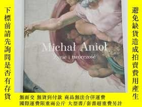 二手書博民逛書店Ju罕見Go Michelangelo Polish 米開朗基羅