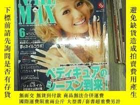 二手書博民逛書店NAIL罕見UP 2012 11 日文Y180897